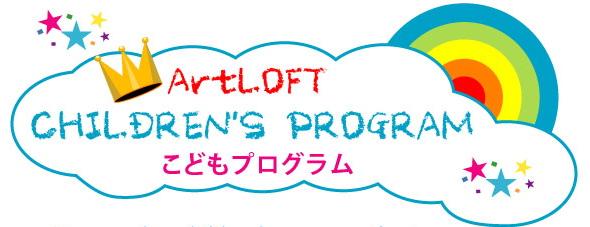 Children_prog_en