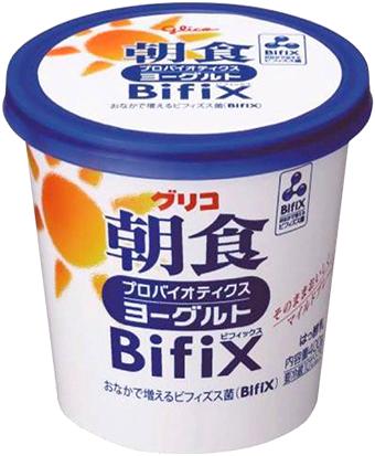 p_bifix