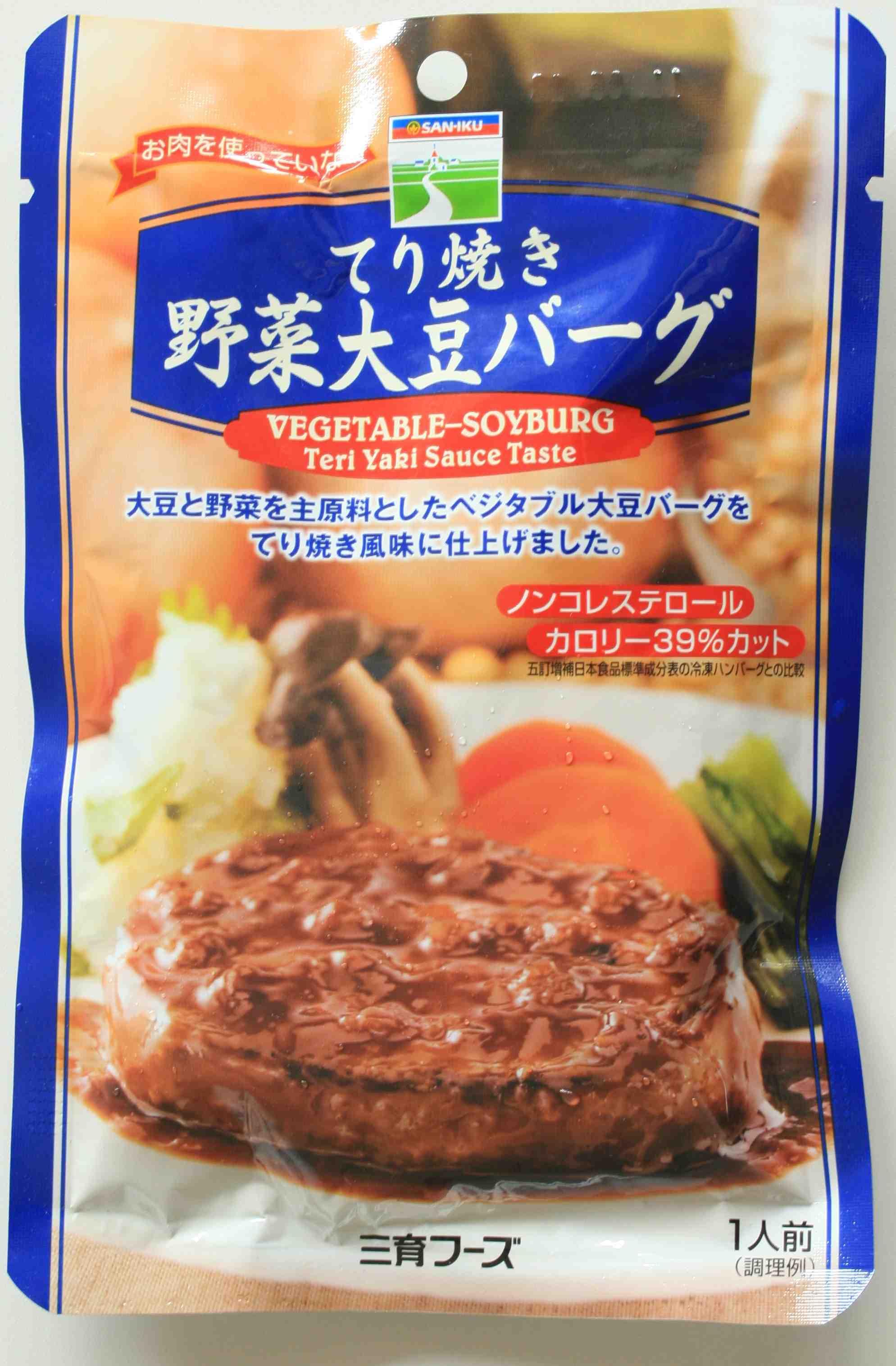 Teriyaki soy burger