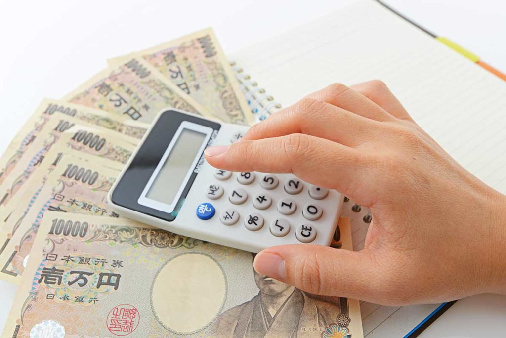 how are bonuses calculated in japan tokyo families magazine
